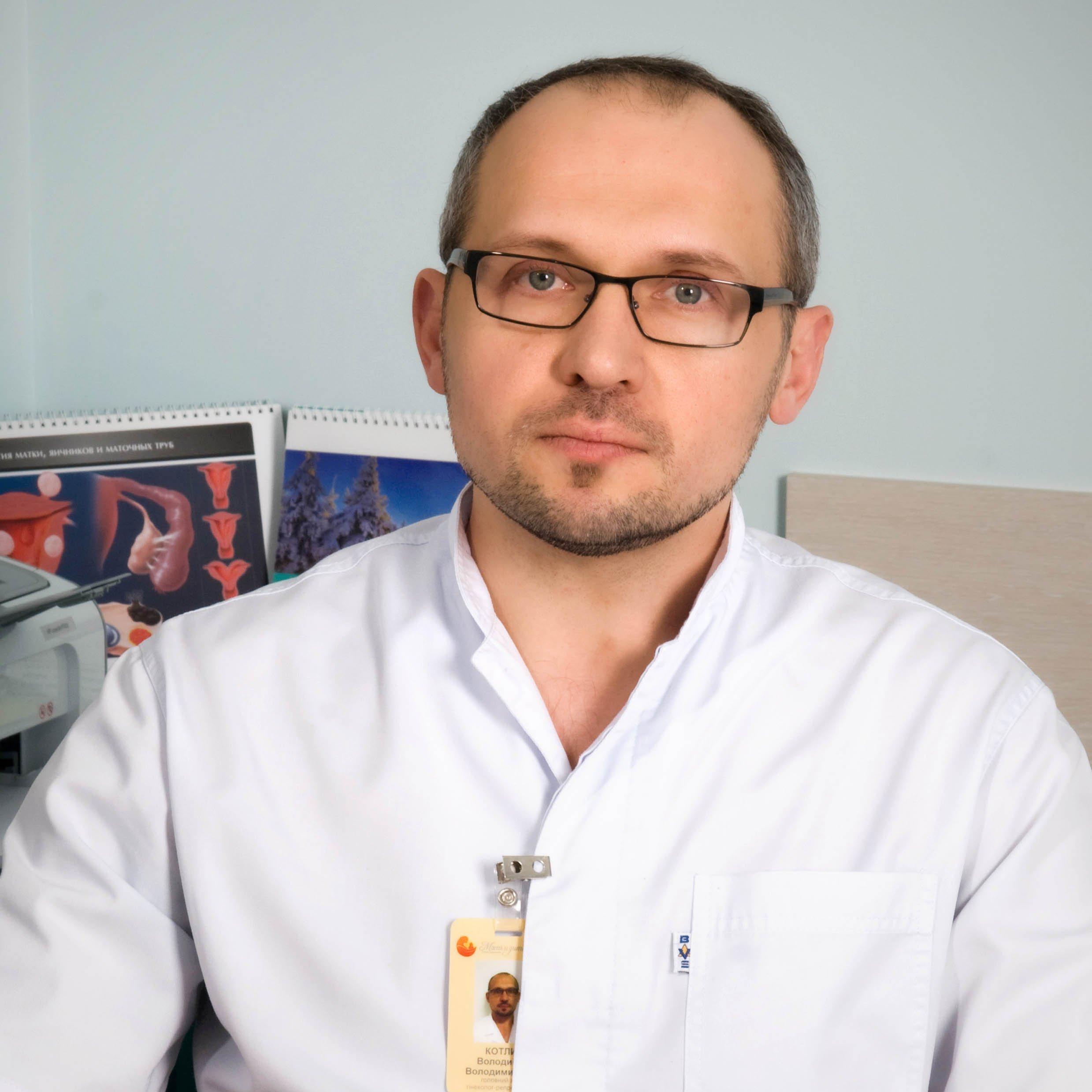 Котлик Владимир Владимирович